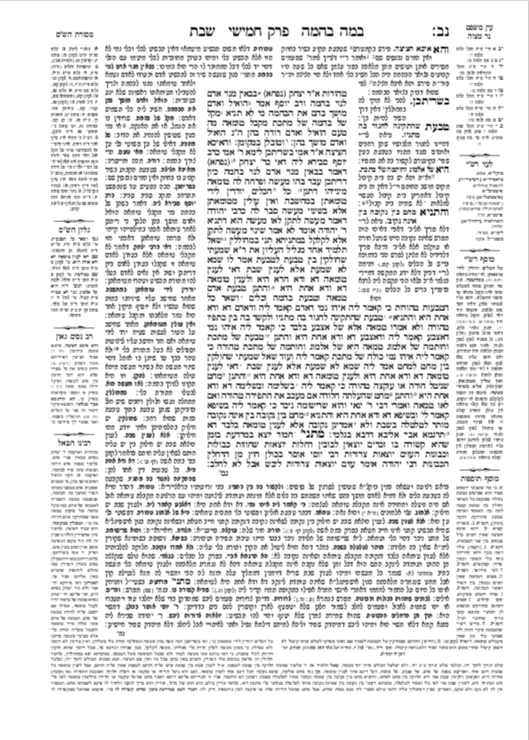 picture of a page of Talmud indicating that 22Lookup provides a view of  every page in the Talmud