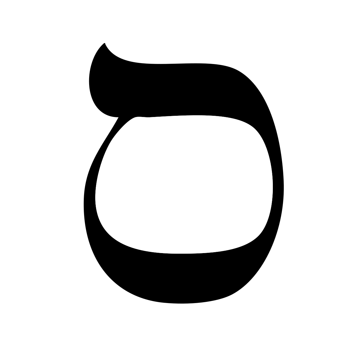 picture of the Hebrew letter Samech which is the logo of Sefaria. 22Lookup provides access to Sefaria's Talmud and Mishnah elucidations